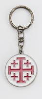 Porte Clés Croix de Jerusalem